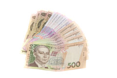 Ukrainian money - UAH isolated Royalty Free Stock Image