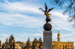 Ukrainian monument with flag. Statue of Ukraine liberty in Kharkov with flag Stock Image