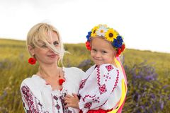 Ukrainian mother and her little daughter Royalty Free Stock Photography
