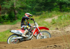 Ukrainian Motocross Championship Royalty Free Stock Photos