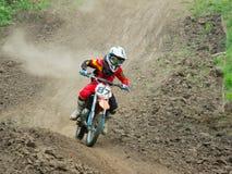 Ukrainian Motocross Championship Stock Images