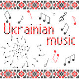 Ukrainian music Stock Images