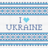 Ukrainian national embroidery I love Ukraine Stock Images