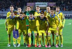 Ukrainian National Football Team Royalty Free Stock Photos