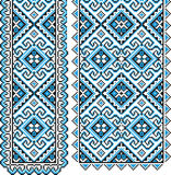 Ukrainian national ornament. Vector illustration Royalty Free Stock Images