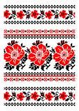 Ukrainian National ornament. Royalty Free Stock Image