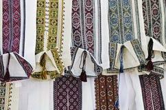 Ukrainian national shirt Royalty Free Stock Photos
