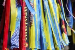 Ukrainian nationalistic symbols Stock Photography