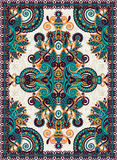 Ukrainian Oriental Floral Ornamental Carpet Design Royalty Free Stock Photos