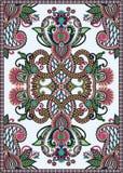 Ukrainian Oriental Floral Ornamental  Carpet Royalty Free Stock Image