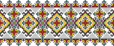 Ukrainian ornament. Ukrainian illustrator pattern brush. ornament royalty free illustration