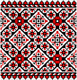 Ukrainian ornament Royalty Free Stock Image