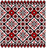 Ukrainian ornament. Ukrainian traditional ornament at black background Royalty Free Stock Image