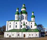 Ukrainian orthodox Church Royalty Free Stock Photography