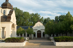 Ukrainian Orthodox Church and Courtyard Stock Photography