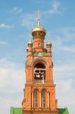 Ukrainian Orthodox Church. Stock Photos