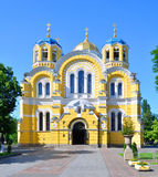 Ukrainian Orthodox Church of the Kyivan Patriarchate Royalty Free Stock Images