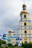 Ukrainian Orthodox monastery Royalty Free Stock Image