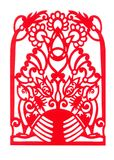 Ukrainian paper cutting 'Birds and Flowers' Royalty Free Stock Image