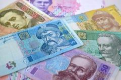 Ukrainian paper money, background Royalty Free Stock Photos