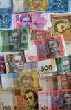 Ukrainian paper money_3 Royalty Free Stock Photo