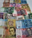 Ukrainian paper money Stock Photos