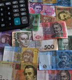 Ukrainian paper money_5 Royalty Free Stock Images