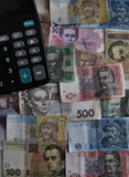 Ukrainian paper money_6 Royalty Free Stock Image