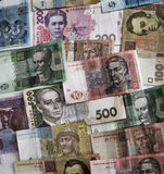 Ukrainian paper money_4 Royalty Free Stock Image