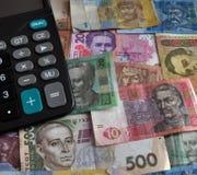 Ukrainian paper money_7 Royalty Free Stock Photos