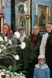 Ukrainian parishioners of the Orthodox Church Stock Photography