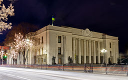 Ukrainian Parliament Royalty Free Stock Photography