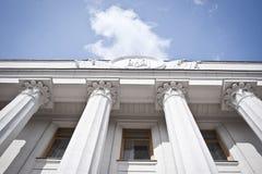 Ukrainian parliament Stock Images