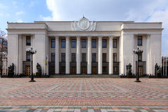 Ukrainian Parliament Royalty Free Stock Photos