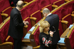 The Ukrainian Parliament resumes work with new structure 27 November 2014. Elected people's deputies of Ukraine take oaths during first meeting of the Stock Images