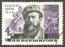 Ukrainian Partizan Division Vershigora Stock Photo