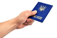 Ukrainian  passport Royalty Free Stock Images