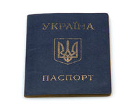 Ukrainian passport Royalty Free Stock Image