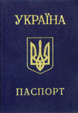 Ukrainian passport. Stock Photo