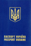 Ukrainian passport. Stock Image