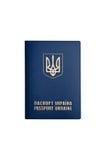 Ukrainian passport Stock Image