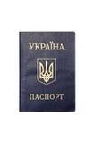 Ukrainian passport Stock Images