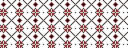 Ukrainian pattern royalty free stock photo