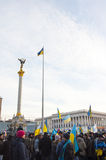 Ukrainian people demand the resignation of the government and early voting Stock Photography