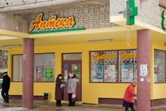Ukrainian pharmacy Royalty Free Stock Image