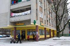 Ukrainian pharmacy Stock Image