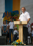 Ukrainian politician Royalty Free Stock Photos