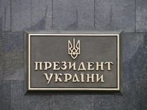 Ukrainian president administration Stock Photo