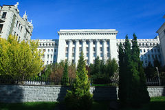 Ukrainian President's administration in Kiev Royalty Free Stock Photos