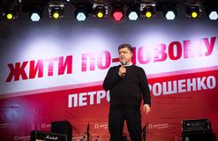 Ukrainian presidential candidate Petro Poroshenko speaks at elec Stock Image